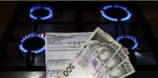 """Верификация получателей субсидий: что следует знать украинцам"""" - today.ua"""