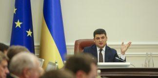 Гройсман зробив заяву про подальше підвищення ціни на газ - today.ua