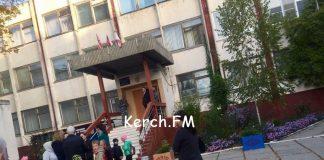 """У Керчі припинили посилену охорону шкіл і дитсадків """" - today.ua"""