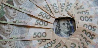 "Названа причина подорожчання доллара"" - today.ua"