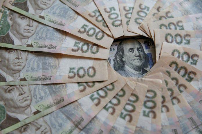Названа причина подорожчання доллара - today.ua