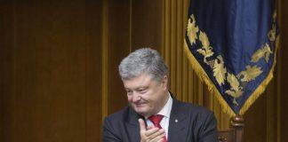 Украинцы с низкими пенсиями получат компенсацию — Порошенко - today.ua