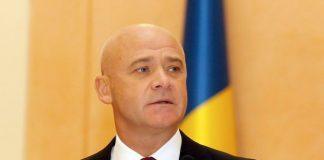 Мэру Одессы Труханову вручили обвинительный акт - today.ua