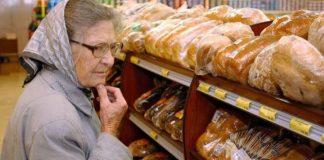 В Україні подорожчав хліб - today.ua