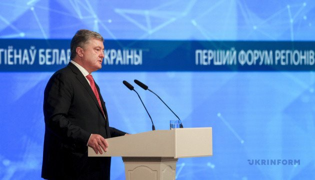 Порошенко заявив про повну довіру до Лукашенко - today.ua