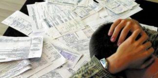 Що впливає на розрахунок субсидії - today.ua