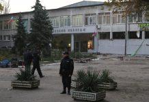 Теракт у Керчі: коледж відновив заняття - today.ua