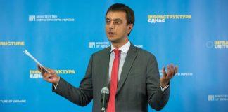 """Мільярди збитків: наслідки дій РФ в Азовському морі"""" - today.ua"""