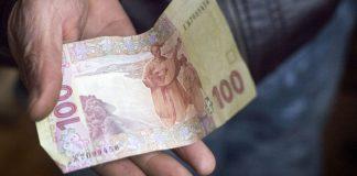 Рева прогнозирует проблемы с пенсией у работников - today.ua