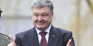 У 2018 році прибутки Петра Порошенка зросли у 8 разів - today.ua