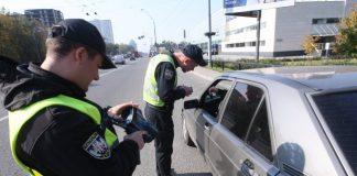 """Водителям на заметку: каким будет размер штрафа за превышение скорости """" - today.ua"""