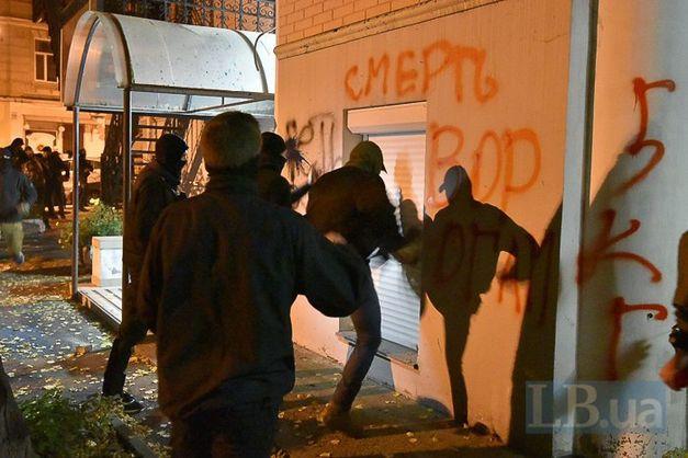 Медведчук — топовий мерзотник, - лідер радикалів С14 - today.ua