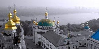 В Министерстве культуры успокоили: церковное имущество забирать не будут - today.ua