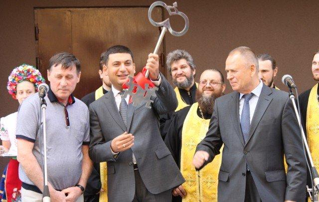 В Україні розблокували програму &quotДоступне житло&quot - today.ua