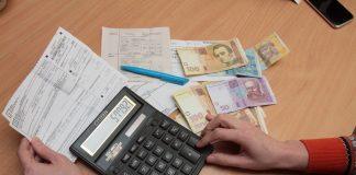 Сума субсидій на комуналку стала меншою - today.ua