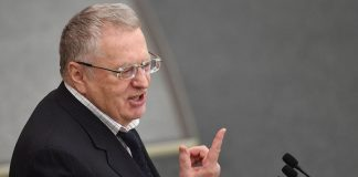 Жириновського буде судити київський суд - today.ua