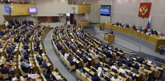 """Госдума РФ: Украина - """"террористическое государство"""" - today.ua"""