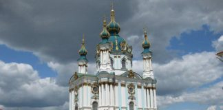 Передачу Андреевской церкви Варфоломей сначала согласовал с предстоятелем УАПЦ - today.ua