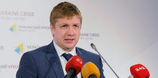 Голова Нафтогазу перевів мамі в США 8 млн доларів - today.ua