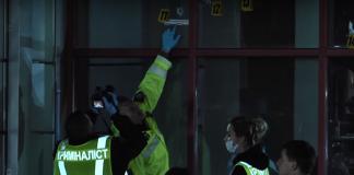 Стрельба в центре Харькова: появились подробности - today.ua