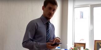 """Уволили детектива НАБУ, который """"спалился"""" с наркотиками """" - today.ua"""