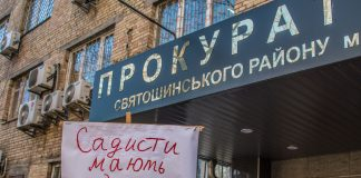 В Киеве появится силовая структура, которая станет на борьбу с живодерами - today.ua