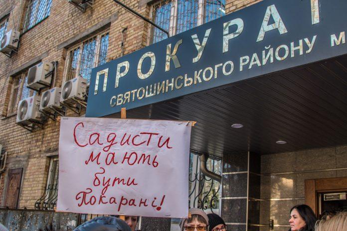 У Києві з'явиться силова структура, яка стане на боротьбу із шкуродерами - today.ua