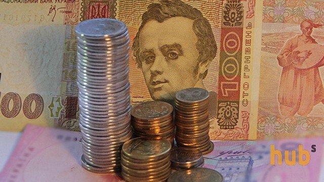 Назвали розмір середньої зарплати в Україні - today.ua