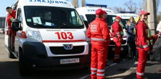 """Супрун пропонує посилити фізичний захист медиків"""" - today.ua"""