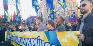 Шествие без крови: как прошел марш УПА в Киеве (фото) - today.ua