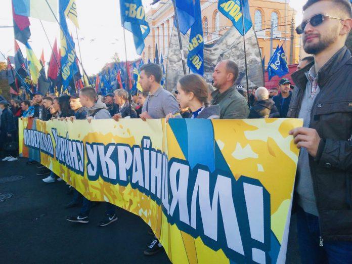 Хода без крові: як пройшов марш УПА в Києві (фото) - today.ua