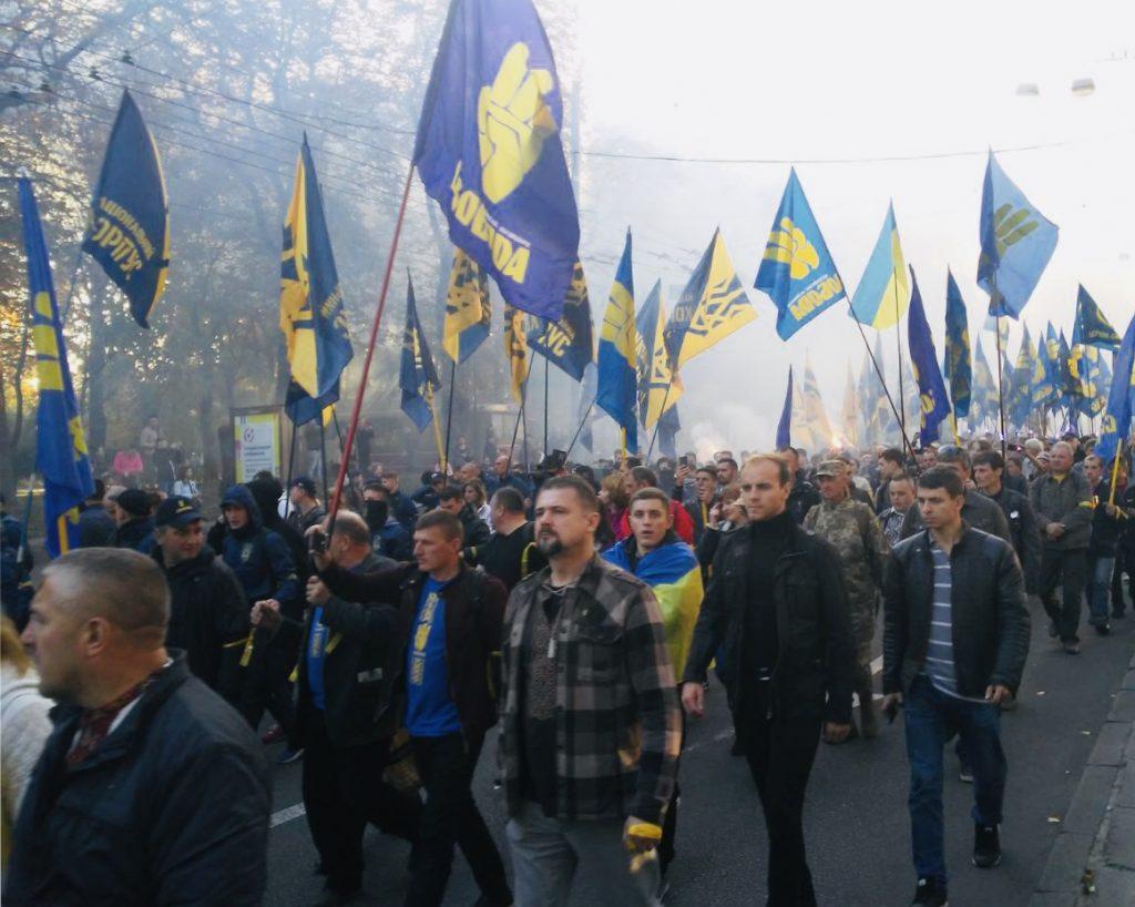 Шествие без крови: как прошел марш УПА в Киеве (фото)