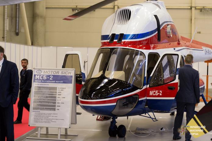 Потужний і швидкий: українцям показали новий вертоліт - today.ua