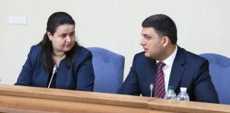 Якою буде ціна газу: у Кабміні розкрили деталі переговорів з МВФ - today.ua