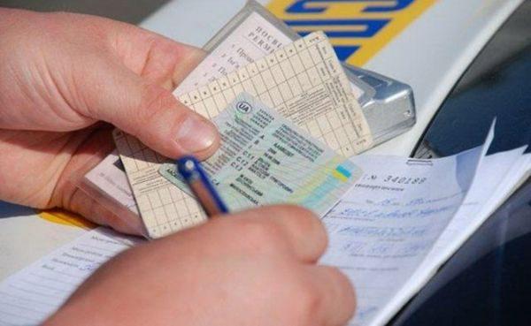 Водительские права в Украине начнут выдавать по-новому - today.ua