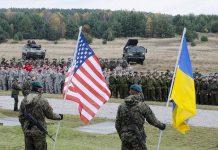 США передали украинским военным медоборудование - today.ua