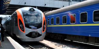 В Україні зростуть ціни на залізничні квитки - today.ua
