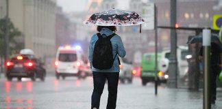 Тепло і дощі: українцям розповіли про погоду на сьогодні - today.ua