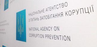 Декларації силовиків хочуть засекретити - today.ua