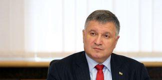 Майже 73 тисячі: озвучили зарплату Авакова за вересень - today.ua