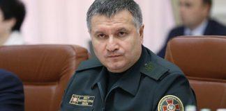 МВС засекретило інформацію про кількість отриманої нагородної зброї - today.ua