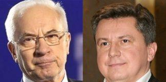 ГПУ: 140 мільйонів за призначення міністра отримали Азаров із сином - today.ua