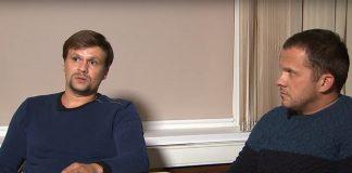 Отруєння Скрипаля: Петров і Боширов таємно стежили за ним у Празі - today.ua