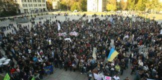 Студенти КПІ вийшли на мітинг проти корупції - today.ua