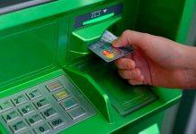 В Харькове взорвали банкомат - today.ua