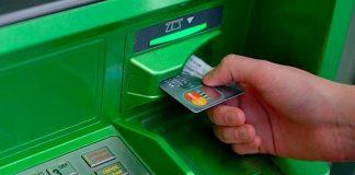 У Харкові підірвали банкомат - today.ua