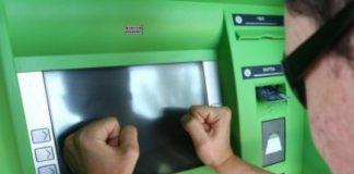 Один із банків України на добу заблокує роботу карток - today.ua