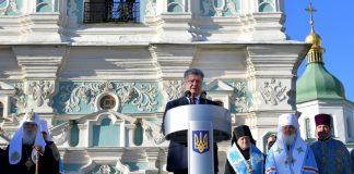 """Порошенко поздравил украинцев с победой над """"московскими демонами"""" - today.ua"""