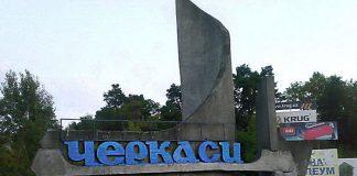 Назван самый криминальный город Украины - today.ua