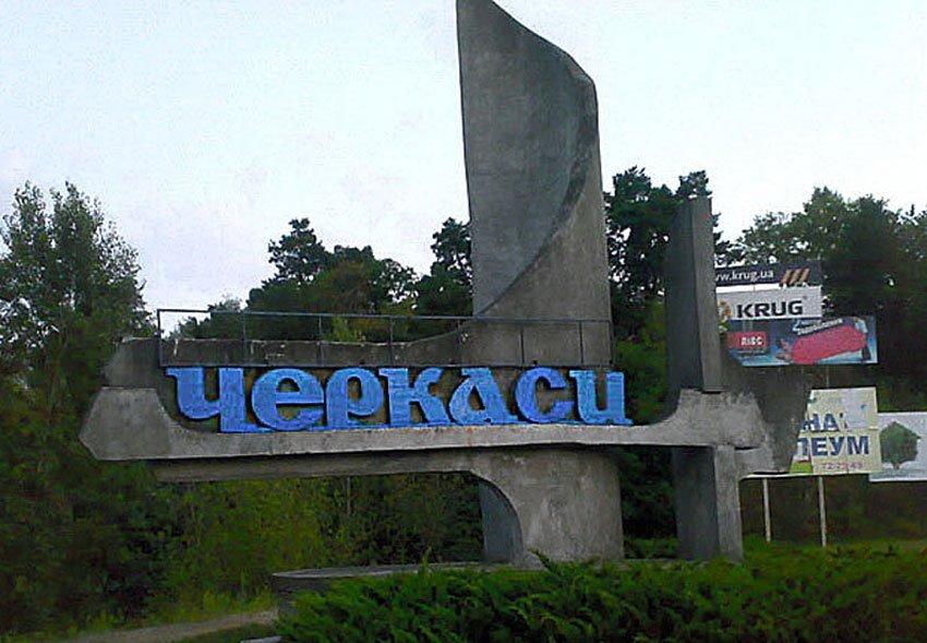 Названо найкримінальніше місто України - today.ua